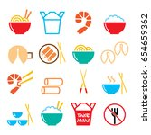 chinese take away food icons  ... | Shutterstock .eps vector #654659362