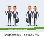 funny cartoon characters.... | Shutterstock .eps vector #654669742