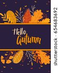 autumn card with leaves | Shutterstock .eps vector #654683692