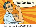 engineer we can do it.... | Shutterstock .eps vector #654721186