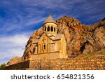 old christianity unique church... | Shutterstock . vector #654821356