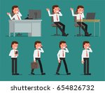 businessman talking on the... | Shutterstock .eps vector #654826732