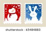 Christmas postage stamps set. - stock vector