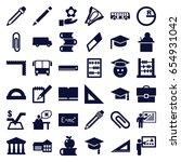 school icons set. set of 36... | Shutterstock .eps vector #654931042