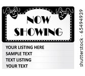 """image of a cinema """"now showing"""" ... 