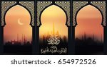 eid mubarak islamic vector... | Shutterstock .eps vector #654972526