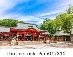 kobe japan   june 27  2017 ... | Shutterstock . vector #655015315