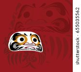 Daruma Doll Vector And...