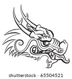 evil dragon head. artwork... | Shutterstock .eps vector #65504521