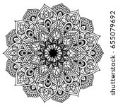 mandalas for coloring book.... | Shutterstock .eps vector #655079692