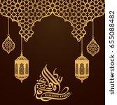 ramadan kareem greeting card...   Shutterstock .eps vector #655088482