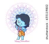 happy little krishna with thumb ... | Shutterstock .eps vector #655119802