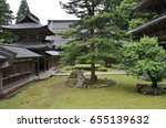 Stock photo the famous buddhist temple of japan 655139632