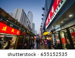 kunming  china   jan 1  the... | Shutterstock . vector #655152535