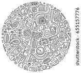 line art vector hand drawn set... | Shutterstock .eps vector #655157776