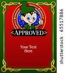 Santa's Elf Approval Card / Diploma - stock vector