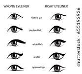 various types of woman eyes... | Shutterstock .eps vector #655193926