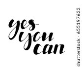 yes you can    hand drawn... | Shutterstock .eps vector #655197622