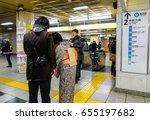 tokyo  japan   jan 3  2016.... | Shutterstock . vector #655197682