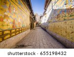 lijiang china   jan 2   art... | Shutterstock . vector #655198432