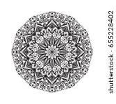 hand drawn mandala ornament... | Shutterstock .eps vector #655228402