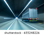 moving freight car | Shutterstock . vector #655248226