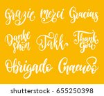 vector calligraphic set of... | Shutterstock .eps vector #655250398