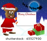 Christmas illustration or greeting card with space for text - stock vector
