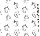 unicorn vector seamless pattern.... | Shutterstock .eps vector #655281322