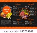 tropical cafe menu vector... | Shutterstock .eps vector #655285942