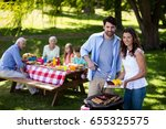 portrait of smiling couple... | Shutterstock . vector #655325575