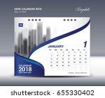 january desk calendar 2018... | Shutterstock .eps vector #655330402