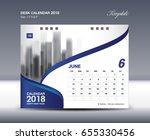june desk calendar 2018... | Shutterstock .eps vector #655330456