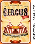 vintage grand circus poster... | Shutterstock .eps vector #655334245