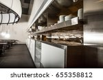 professional kitchen  view... | Shutterstock . vector #655358812
