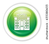 hotel icon | Shutterstock .eps vector #655380655