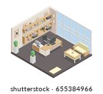 modern isometric manager and... | Shutterstock .eps vector #655384966