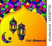 muslim symbols   traditional... | Shutterstock .eps vector #655387732