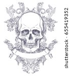gothic coat of arms with skull. ... | Shutterstock .eps vector #655419352
