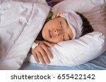 little boy had high fever with...   Shutterstock . vector #655422142