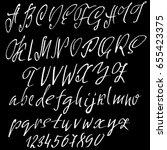 hand drawn elegant calligraphy... | Shutterstock .eps vector #655423375