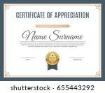 certificate of appreciation... | Shutterstock .eps vector #655443292