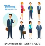 group of office workers.... | Shutterstock .eps vector #655447378