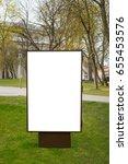 mock up. outdoor advertising ... | Shutterstock . vector #655453576
