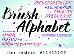 brush lettering vector alphabet ... | Shutterstock .eps vector #655455022