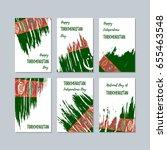 turkmenistan patriotic cards... | Shutterstock .eps vector #655463548