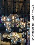 luxury beautiful retro edison...   Shutterstock . vector #655479136