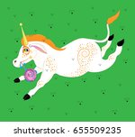 the unicorn with freckles  eats ... | Shutterstock .eps vector #655509235