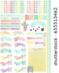 colorful planner in watercolor... | Shutterstock . vector #655513462