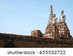 temple in thailand | Shutterstock . vector #655532722